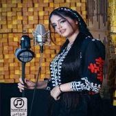 دانلود آهنگ جدید ژینا نصیری بنام بی وفا
