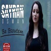 دانلود آهنگ جدید سیران عثمان بنام با بسوتیم